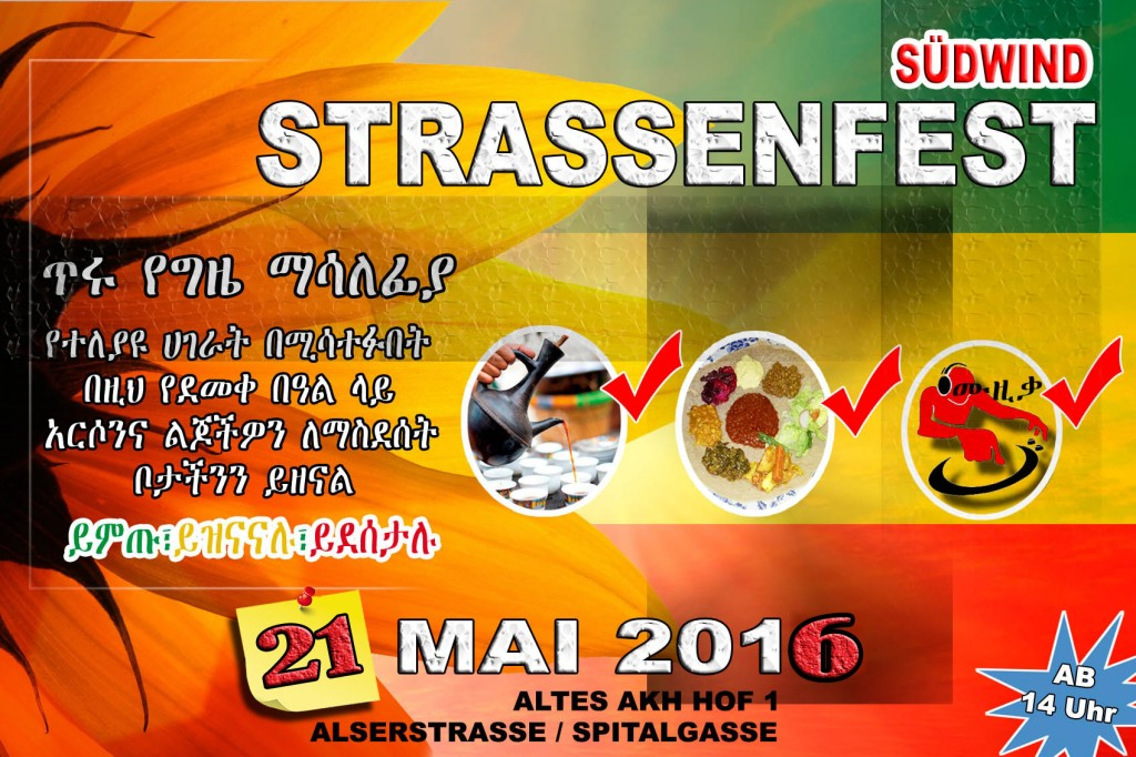 Strassenfest-2016